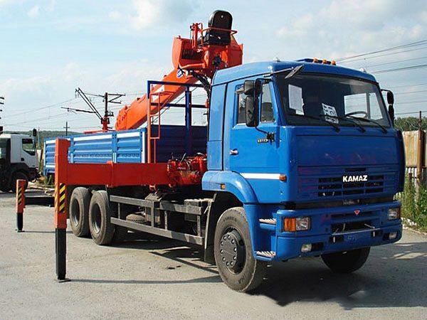 Xe tải Kamaz gắn cẩu Kanglim 7 tấn
